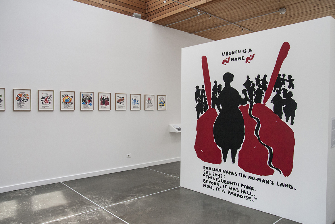 Marjetica Potrc, The story of the Ubuntu Park, serie di disegni (2014) e murales